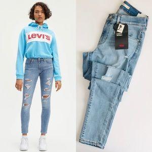NWT Levi's Premium Curvy Skinny Jeans - size 27